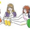【芸能】橋本環奈、ビールがぶ飲み姿に「本当に20歳から飲み始めた?」飲酒歴を疑う声と『激太り』の危惧