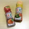 【RSP71】「かけてチン♪温菜おかず」シリーズ(味の素)