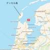 オランダの小さな島で開催されたカンファレンス「Swift Island」に参加した話 #swiftisland2018