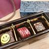 【食べログ】テイクアウトできる濃厚なチョコレート!関西の高評価スイーツ3店舗をご紹介します!