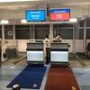 シンガポール航空A380スイートクラスに2年連続で搭乗 ①羽田〜シンガポール(B777)