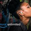 【コスパ最強!?】Amazon Music Unlimitedを使ってみた感想を紹介!