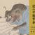 ポスター「論文の探し方・読み方講習会」