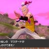 ポケモン鎧の孤島初見プレイ日記3