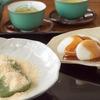 【オススメ5店】木更津・市原・茂原(千葉)にある鍋が人気のお店