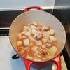 里芋と大根と鶏肉の煮もの