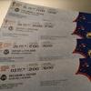【海外旅行費用】 ロシアワールドカップ日本代表4試合観戦の使用金額は? ぜひカタールW杯の予算の参考にしてください。