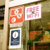 無線LAN(Wi-Fi)設定とデータ使用量を確認する