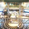 東京ステーションギャラリー「きたれ、バウハウス」