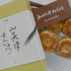 ■山口大学マンドリンクラブ様!!