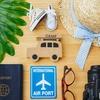 インバウンド客は訪日旅程をいつ、どこまで詳細を決める? 東・東南アジア7カ国で調査