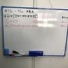 ダイエットを楽しく!大阪のパーソナルトレーニングジムSuitable☆