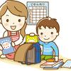 小学生の自宅学習どうする?(2)時間割を活用して計画を立てよう!!