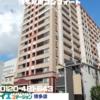 エイルマンション博多駅東コンフォート/博多区 中古マンション 売却