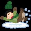 【今週のお題】雪が降っても仕事は休みにならないし納期は延びない