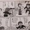 本日1.4新日東京ドーム。木谷オーナー「流行ってる感を無理やり出したら流行ったよ!」