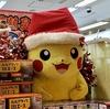 2019 クリスマスバージョン マツキヨ・ピカチュウ