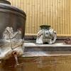 【別府市】鉄輪温泉 旅館みゆき屋~メタケイ酸の含有量にビックリ!小物に囲まれた可愛い浴室