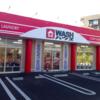 WASHハウス 2017年12月期・第2四半期売上、利益とも計画を下回る
