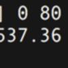 Bashのパイプから受け取ったテキストで複数の単語をハイライト表示させる