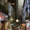 (香港ニュース)「香港警察、香港中文大学へ突入」