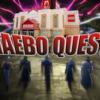 【煉獄劇場】第57話 NAEBO QUEST(注文の多いブログ店)