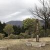 ジダンゴ山・宮地山ハイキングコースと寄(やどりき)のしだれ桜 2019.3.29