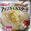 ヤマザキ アップル&カスタード 食べてみました