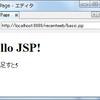 今どきのJava Webフレームワークってどうなってるの?