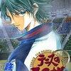 【ジャンプ名作『テニスの王子様』】稀代の超人スポーツ漫画を振り返る!!