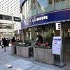【犬OK!】銀座・有楽町でもリーズナブルに楽しめる!ファーストフード系カフェ3選