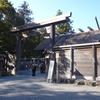 【三重】3月の伊勢神宮〈外宮〉を歩いてみました