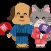 【博多3大祭り】博多祇園山笠 博多どんたく 放生会【日本3大祭り最後のひとつは?】
