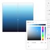 Windowsで使える無料のペイントソフトを探す~グラデーションを作りたい~