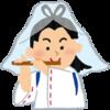 日本史から学べる教訓 vol.10 源義経【人から好かれる方法。悲運を味方につけよ】