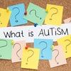 【一般の方向け】自閉症児との関わり方
