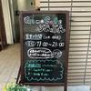 12/30ゲームカフェぶんぶん横浜JR関内南口店