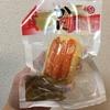 小樽かま栄 本物のかにかまを食す