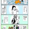 江戸時代の文化再燃して、和服、流行んないかな?