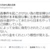 アメ見たさん、正論 なぜ日本が悪者にされるのでしょう 2021年6月12日