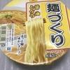 【文句なしに旨い】麺づくりの醤油とんこつを食べてみた!