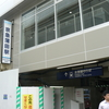 呑川 (3)