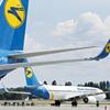 ウクライナ国際航空(UIA) PS752便の墜落事故 第3報 最新の報道と映像