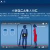 デルタ航空、日本人旅客向けキャンペーン(米国行き航空券プレゼント)