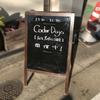 第3回 CoderDojo 和歌山を開催しました!