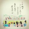 幻の花 ~ 第九章   忍び泣き小町
