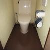 トイレ床 ふわふわ 補修 三鷹市