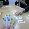 昼休み30分で会社の人と遊んだカードゲーム(+α)達