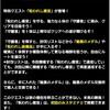 level.987【イベント】呪われし魔宮実装!!(攻略ではありません)