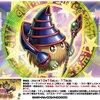 【遊戯王最新情報フラゲ】遊戯王の日のラバー製デュエルフィールドが判明!